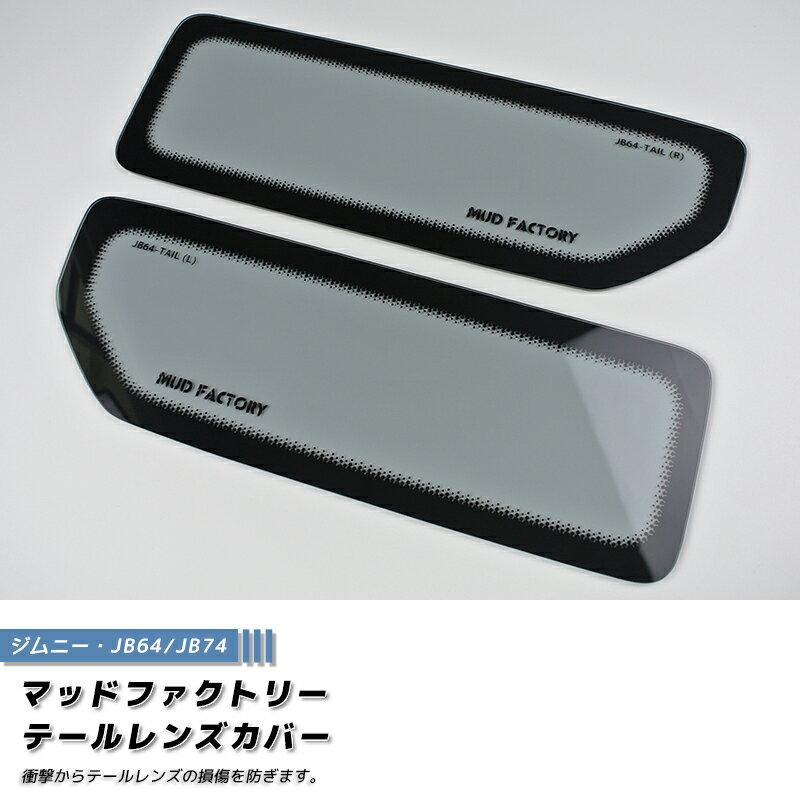 車用品, その他 PT10JB64JB74 ()