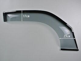 ハイエース200系スーパーワイドドアバイザー(ライトスモーク)全タイプ、全年式対応