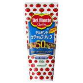 減塩調味料 デルモンテ 減塩ケチャップ 塩分&カロリー50%OFF 2本セット