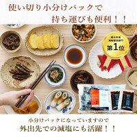 【醤油】豆びしお【食塩不使用・ほぼ無塩】