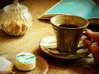 信楽焼 コーヒーカップ&ソーサー そり真珠 コーヒー碗皿 セット 陶器 コーヒーカップ ソーサー ペア 北欧 来客用 おしゃれ 珈琲 碗皿 プレゼント ギフト 信楽焼き やきもの