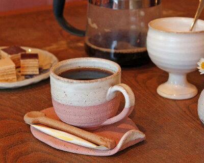 【合計3000円以上お買い上げで送料無料】信楽焼の手作り感満載のコーヒー碗皿♪和モダン!ギフト...