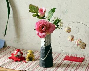 信楽焼 一輪挿し 黒泥チタン 合わせ 小さい 花瓶 陶器 おしゃれ 花入 北欧 陶器 花びん 花器 フラワーベース プレゼント ギフト 信楽 信楽焼き やきもの (MR7058-09G)