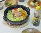 万古焼 土鍋 7.5号 蒸し器 付 黒釉 蒸し鍋 すのこ付 [IH 非対応] 2人用[+子供1人] 日本製 おしゃれ 鍋 陶器 可愛い 蒸鍋 炊飯 ご飯 焼き物 やきもの(dagi)