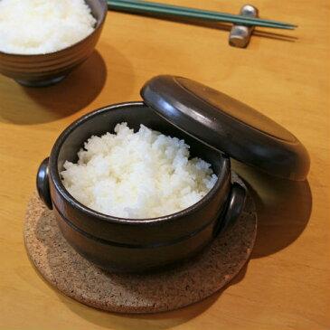万古焼 電子レンジ対応 陶器 おひつ 1合 用 冷蔵用 日本製 国産 一合 ギフト 萬古焼 焼き物 やきもの(11-11)