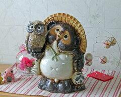 【送料無料】【25%OFF】信楽焼の陶器製のタヌキの置物です。商売繁盛、家庭円満など狸(たぬき)...