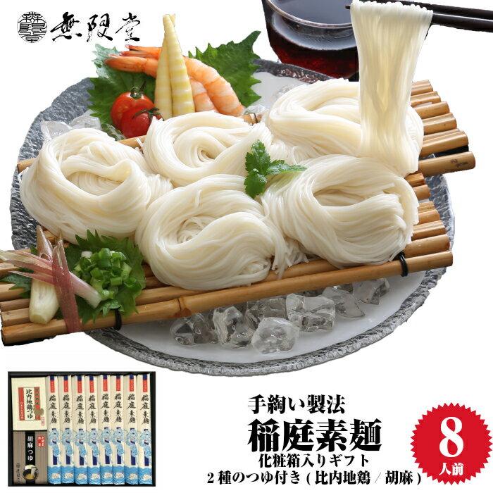 麺類, うどん  (8)11