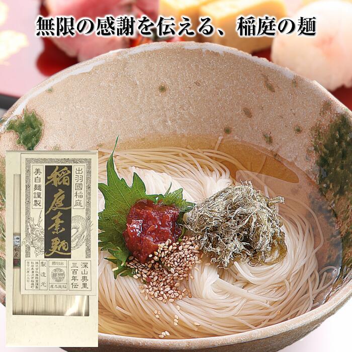 麺類, そうめん (34) () DAY