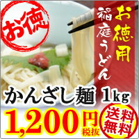 【数量限定】「ツルっ」「モチっ」の2つの食感を楽しめます!地元、秋田県でほぼ消費される通の...