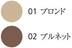 【ロゴナ(LOGONA)】アイブローペンシル(2色:ブロンド、ブルネット)(眉毛用ペンシル)【RCP1209mara】