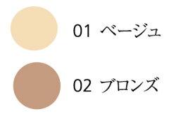 【ロゴナ(LOGONA)】ルースパウダー(2色:ベージュ/ブロンズ)(フェイスパウダー)【RCP1209mara】