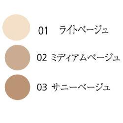 【ロゴナ(LOGONA)】プレストパウダー10g(フェイスパウダー)【RCP1209mara】
