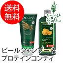 ロゴナ(LOGONA) ビール&蜂蜜シャンプー & コンディショナー・...