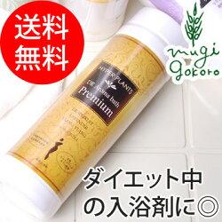 【ハイパープランツ】DRアロマバスプレミアム500g(入浴剤)
