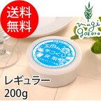 太田さん家の手づくり洗剤200gサイズ