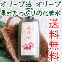 【日本オリーブ】オリーブマノン グリーンローション (果汁水) 180ml (化粧水)