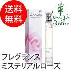 【Acorelle】【アコレル】ミステリアスローズ30ml(フレグランス)