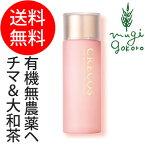【CRECOS(クレコス)】ピュアヘチマエッセンス150ml(化粧水)