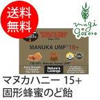 【ハニージャパン】100%マヌカハニーUMF(ユニーク・マヌカ・ファクター)15+ロゼンジのど飴23g×6粒(のど飴)