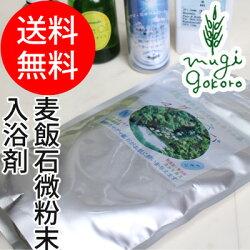 【かつらぎ】天然入浴剤マグマスパ360g(約1ヶ月分)(入浴剤)