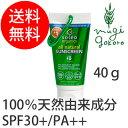 ソレオ オーガニックス soleo organics 40g SPF3...
