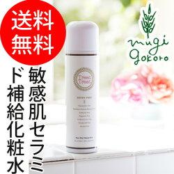 【トリートトリート】【treattreat】ピュアスキンナチュラルミスト150g(化粧水)