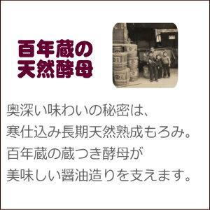 【まとめ買い送料無料】甘口醤油濃口1リットル02P20Nov15