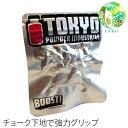 東京粉末 BOOST ブースト チョーク 下地 ボルダリング クライミング 正規品 チョーク 下地 ロッククライミング アウトドア 登山 滑り止め 香り 正規販売店 クライミング専門店