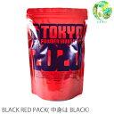 TOKYO POWDER INDUSTRIES BLACK PACK LARGE ラージパック 330g クライミング用チョーク 東京粉末 ボルダリ...