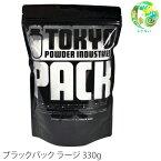 【東京粉末】TOKYOPOWDERINDUSTRIESBLACKPACKREGULAR東京ブラックレギュラーパック330g(チョーク)/ボルダリング/クライミング/チョーク/滑り止め