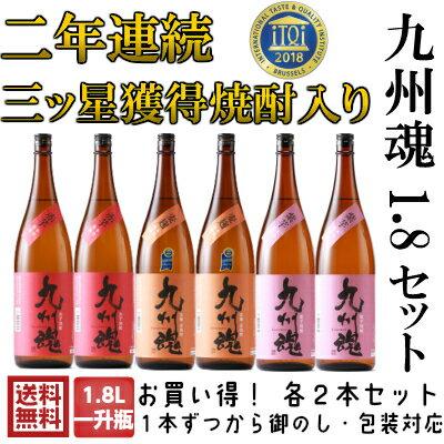 日本酒・焼酎, 梅酒 31800ml2 6