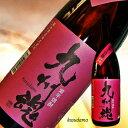 九州魂 紫芋焼酎1800ml25゜くすだまむらさきいも