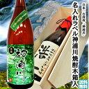 本格芋焼酎 神浦川c黒麹