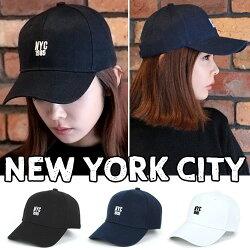 NYC1985ベースボールキャップレディースメンズ帽子ローキャップシンプル男女兼用無地ユニセックスゴルフフリーサイズ野球帽送料無料