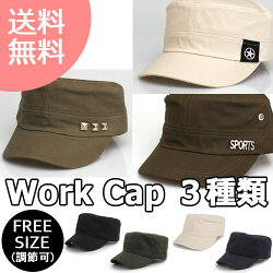 ワークキャップメンズレディース帽子キャップコットン男女兼用無地アーミーキャップミリタリーキャップフリーサイズワークキャップ大きいサイズ送料無料
