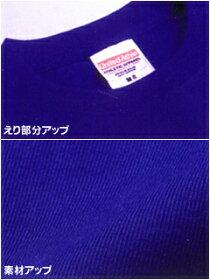 34色カラー無地Tシャツ