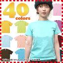 Tシャツ 60%OFF ●送料160円~OK● 販売枚数10万着突破 挿し色に最適 人気なのには訳あり 楽天...