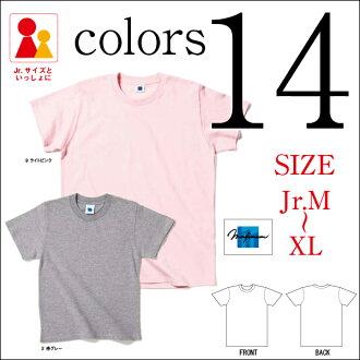 14 Color slim T shirt Jr.M-XL 2P13oct13_b