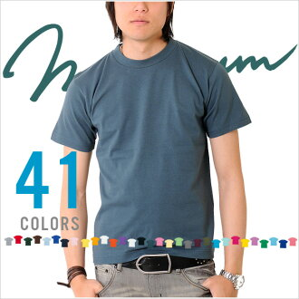 40 Color solid color T shirt Jr.S ~ XXL 50% less 2P13oct13_b