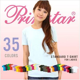 35 colors of T-shirt lady's plain standard T-shirt Printstar print star WS WM WL size 05P30Nov13