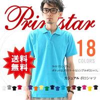 ポロシャツメンズポロシャツレディースポロシャツ半袖PrintstarプリントスターSSSMLサイズ