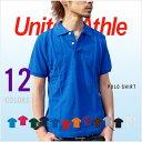 ポロシャツ メンズ ポロシャツ レディース ポロシャツ 半袖 UnitedAthle ユナイテッドアスレ XS S M L XL XXLサイズ