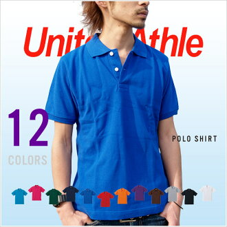 Polo Shirt short-sleeved mens Womens Kanoko polo shirt solid 7.6 oz 16 colors XS-XL size UnitedAthle United angle less than half 2P13oct13_b