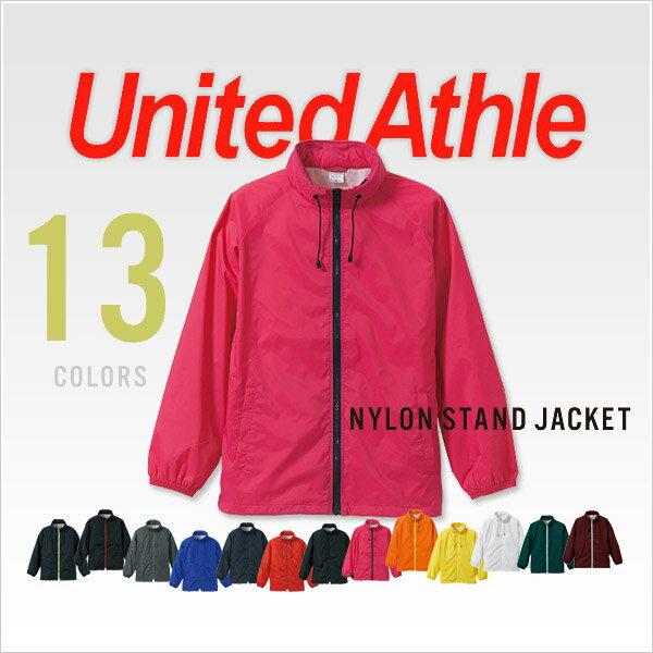 【43%OFF】ジャケット メンズ ナイロンスタンドジャケット 【United Athle ユナイテッドアスレ】 7色 S~XLサイズ 【ゆうパケット 不可】