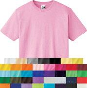 スタンダード Tシャツ レディース ホワイト ブラック オレンジ グリーン イエロー ネイビー