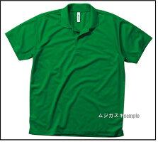 GLIMMERドライポロシャツ【】