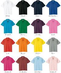 Glimmer吸汗速乾ドライポロシャツ(ポケット付き)SS-LL/白/赤/青/黒/緑/黄色/イエロー/ピンク/オレンジ/紺/紫/グレー/水色