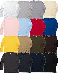 Printstar5.6ozLVCロングスリーブTシャツ16色【】