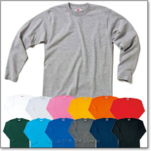 ヘビーウェイトロング Tシャツ