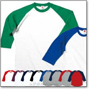 メーカー ラグラン ベースボール スリーブ Tシャツ